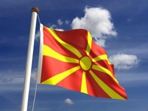 ООН предлага пет нови имена за Македония