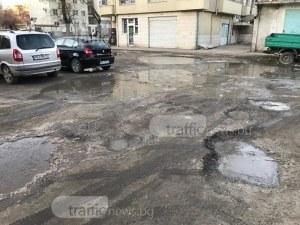 Път до паркинг в Кючука е като минно поле, преминаването е истинско приключение СНИМКИ