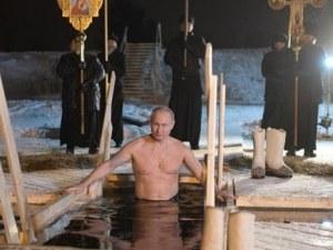 Путин се потопи в ледените води на езеро