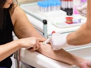 Учени с уникален пробив: кръвен тест открива рака
