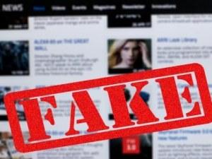 Група от експерти вече са по петите на фалшивите новини