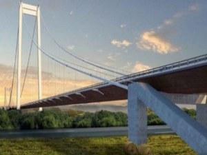 Как Румъния ще вдигне мост за 435 млн. евро над Дунав с европейски средства?