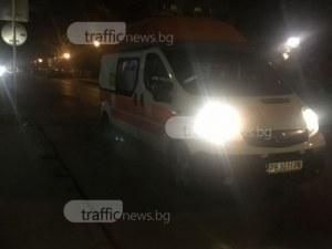 Колоездач загина намясто, след като бе блъснат от форд край Пловдив