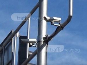 Общината дарява на полицията 11 камери на входно-изходните артерии на Пловдив