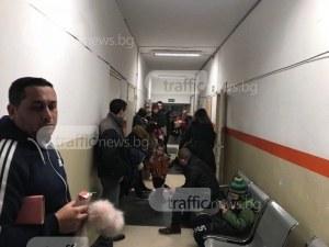 Спешните кабинети в Пловдив са препълнени, болни чакат с часове СНИМКА