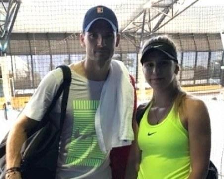 Пловдивчанка с драматична загуба в Откритото първенство на Австралия по тенис