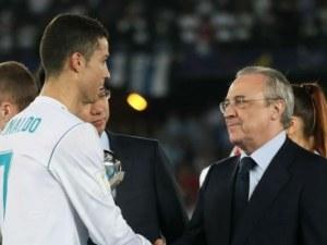 Босът на Реал отрязал Роналдо за по-висока заплата - нямало пари