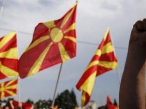 Над 200 000 души излизат на протест заради името на Македония