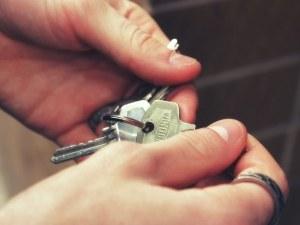 Намирали ли сте кафяв кожен калъф с ключове? Пловдивчанин ги търси!