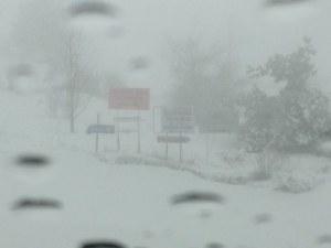 Осемте абитуриенти, извадени от снежния капан на Бузлуджа, отишли да... дрифтят