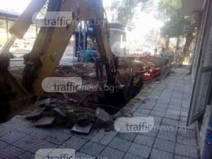 Пловдив започва най-мащабния си проект за над 100 млн. лева, преобразяват 58 улици