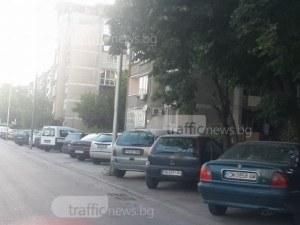 Пловдивчани напират улиците им да станат Синя зона, кметът отказва ВИДЕО