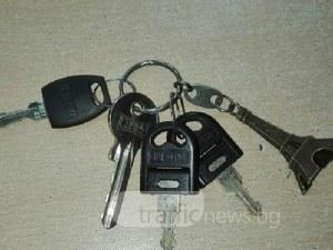 Пловдивчанка намери изгубени ключове в Кючука! Търси собственика