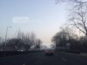 Жълт код за опасно време в Пловдив, валежите продължават СНИМКА