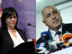 Депутатите гласуват днес вота на недоверие към кабинета