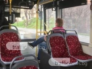 Не задавайте въпроси на шофьори и кондуктори в Пловдив - може да ви свалят от рейса! СНИМКИ