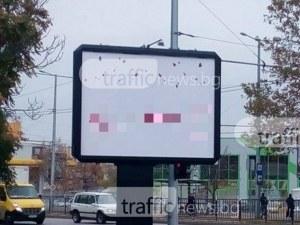 Отложиха предложението, което щеше да премахне 90% от билбордовете в Пловдив