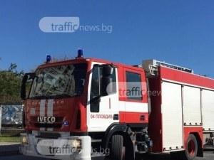 Пожар унищожи къща на възрастна жена в Пловдивско