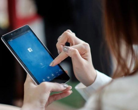 Германия може да ограничи Фейсбук да събира лични данни