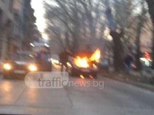 Автомобил избухна в пламъци в центъра на Пловдив СНИМКИ