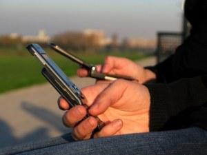Крадец нападна 10-годишно момче в Тракия, отмъкна му телефона