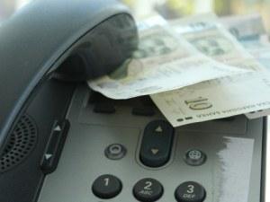 8-годишно дете стана жертва на телефонни измамници