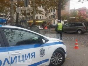 Пловдивчанин подкара колата си без преден номер и с чужд заден