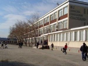 Една от елитните гимназии в Пловдив ще има спортна зала за 1 милион лева