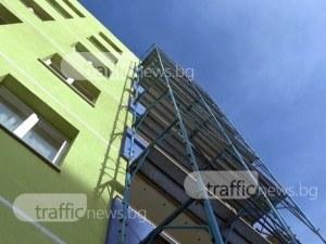 Издирват собственици на централни сгради в Пловдив, молят да им ги санират