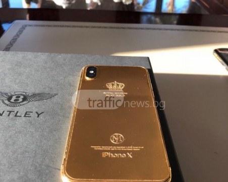 Пловдивски бизнесмен изумява с iPhone X с 24-каратово златно покритие СНИМКИ