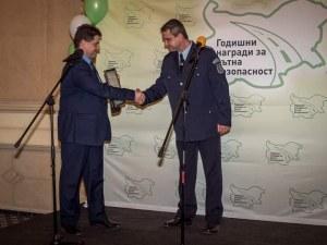 Пловдивският пътен полицай Ботьо Гиргинов с приз за активна работа