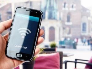 Причините, поради които имаме слаб интернет на телефона