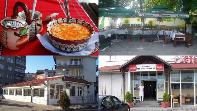 Шкембе туризъм! Къде правят най-добра чорба близо до Пловдив СНИМКИ