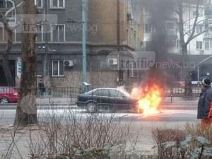 Ето как изгоря БМВ-то в центъра на Пловдив ВИДЕО