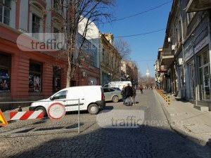 Стартират ремонти на възлови улици в центъра на Пловдив СНИМКИ