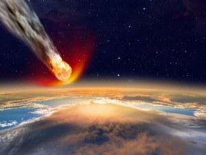 Преди 13 000 години на Земята е имало апокалипсис