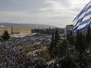Заради името на Македония: Стотици хиляди на протест ВИДЕО