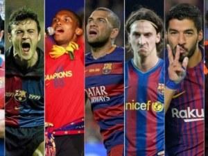 Стоичков е най-лошото момче на Барселона