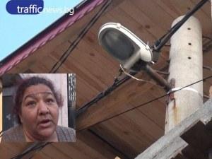 """""""Беззаконни"""" къщи и смешни оправдания за къщата с вграден уличен стълб в Пловдив ВИДЕО"""