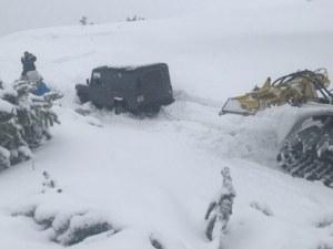 Племенникът на Вапцаров и приятелката му - 15 часа в снежен капан
