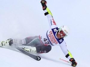 Страхотен успех! Наш скиор с медал от световното