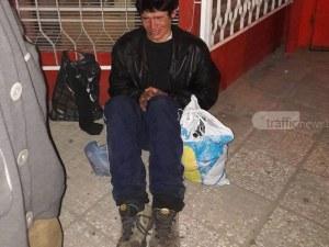 Знаете ли за невидимите хора на България? Пловдивчанин се сблъска с един от тях