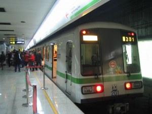 11 души загинаха при срутване на тунел на метро