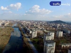 Ето къде ще мине новият мост на река Марица в Пловдив ВИДЕО