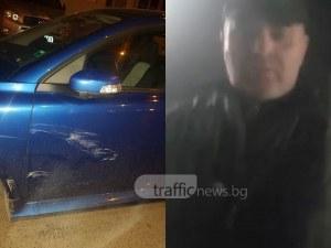 Нова агресия на пътя! Таксиметров шофьор скочи да бие жена ВИДЕО