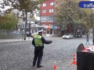 Шофьор хвърли 50 лева на катаджии, преспа в ареста