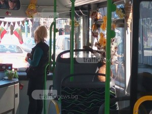 В пловдивски автобус замириса на… пролет СНИМКИ
