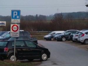 Крадци получиха 26 млн. евро откуп, след като отвлякоха дъщеря на инкасо шофьор