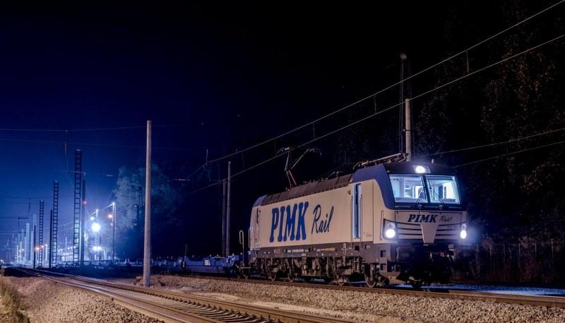 Пловдивски бизнесмени управляват влакова композиция ВИДЕО