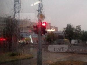Дъждът в Пловдив спира, но само за няколко дни